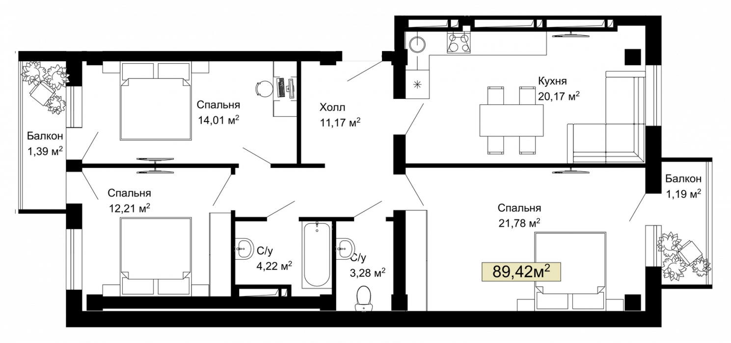 020, 188 планировка квартир жк Колумб Одесса